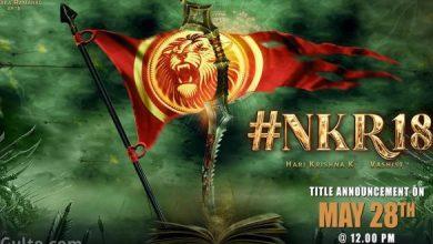 #NKR18: It's A Socio Fantasy Extravaganza
