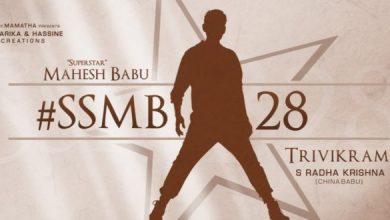 #SSMB28: Mahesh & Trivikram's Commercial Bonanza