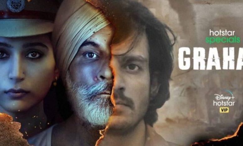 Sikhs Demands A Ban On 'Grahan' Web Series