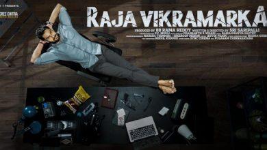 First Look: Kartikeya As Raja Vikramarka