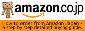 How to order from Amazon Japan - Detailed Buying guide
