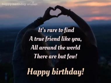 Birthday Poems For Friends Happy Birthday Wisher