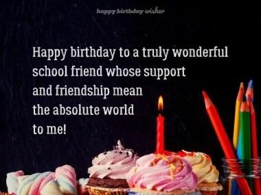Birthday Wishes For School Friend Happy Birthday Wisher