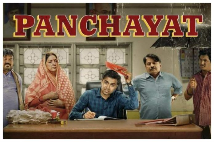 Panchayat season 2: release date, cast, plot and storyline