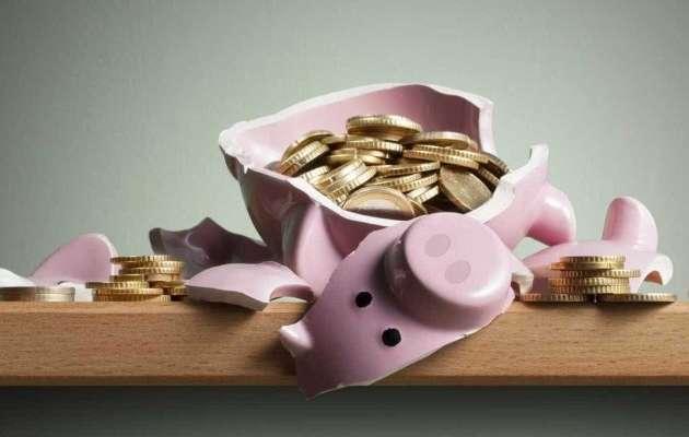 La expectativa de los analistas es que Banxico siga bajando la tasa de interés. Foto: Especial
