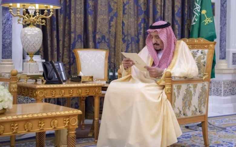 सऊदी अरब के तख्तापलट की साजिश में राजकुमारों की गिरफ्तारी, किंग सलमान की फ़ोटो वायरल !