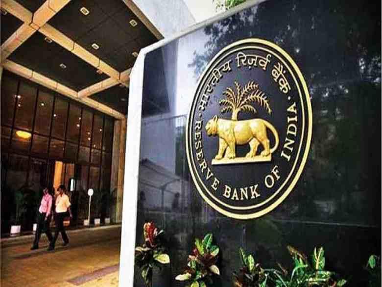 यस बैंक संकट: रिजर्व बैंक कहा, देश के बैंकों में लोगों का पैसा सुरक्षित