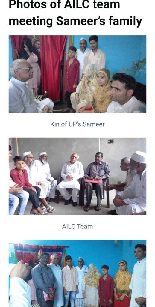 अपील: यूपी में पीट-पीटकर मारे गए मुस्लिम युवक के परिजनों की मदद करें 2