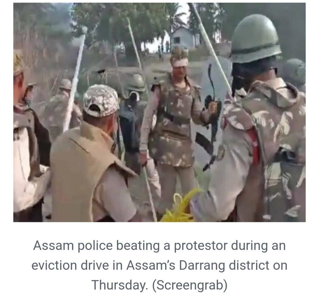 असम में पुलिस की बर्बरता पर नेताओं की तीखी प्रतिक्रिया 1