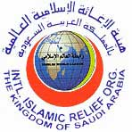 International Islamic Relief Organization logo.