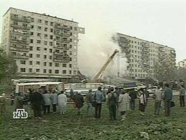 The Guryanov Street bombing.