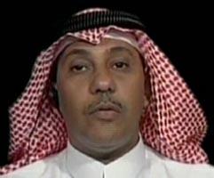 Resultado de imagen para Omar al-Bayoumi