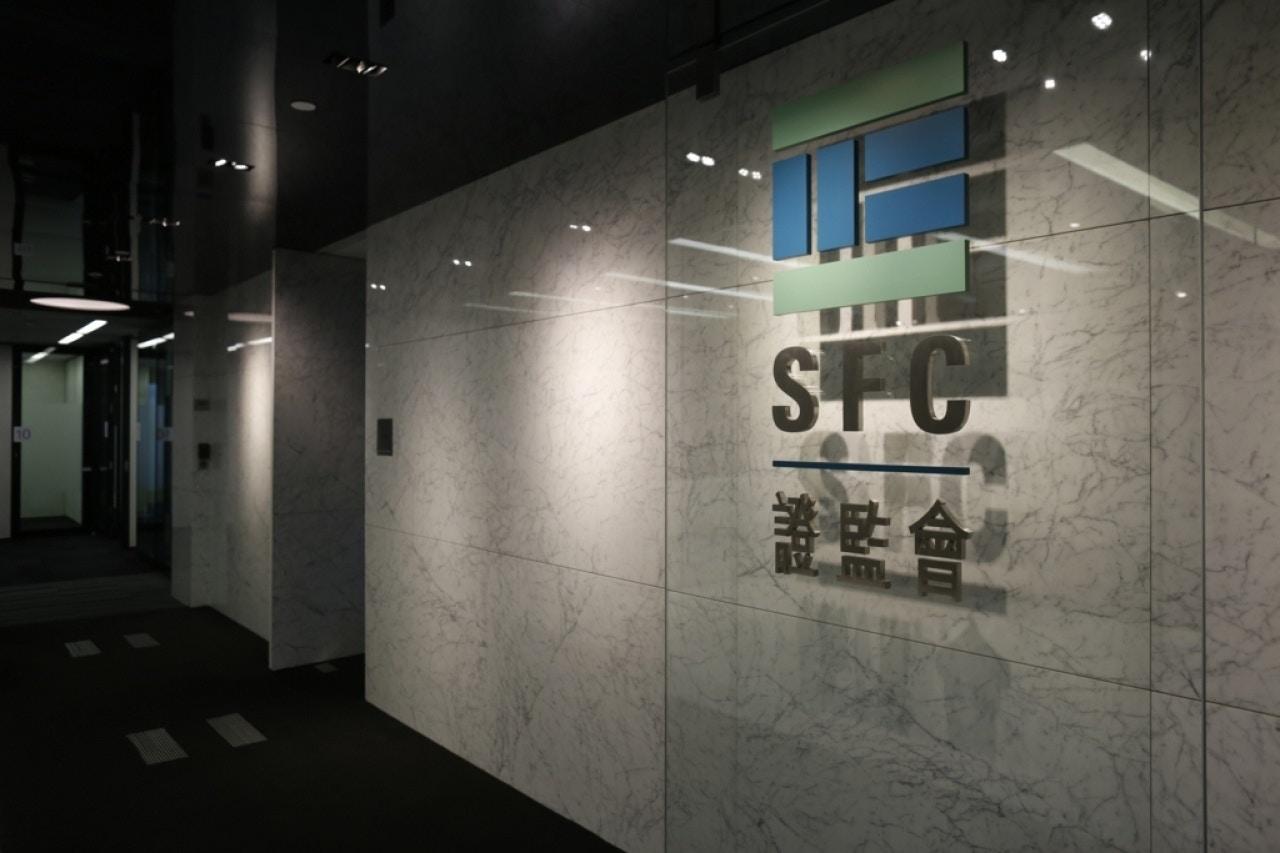 證監會執法|渣打前私人銀行RM 遭釘牌21個月|香港01|財經快訊