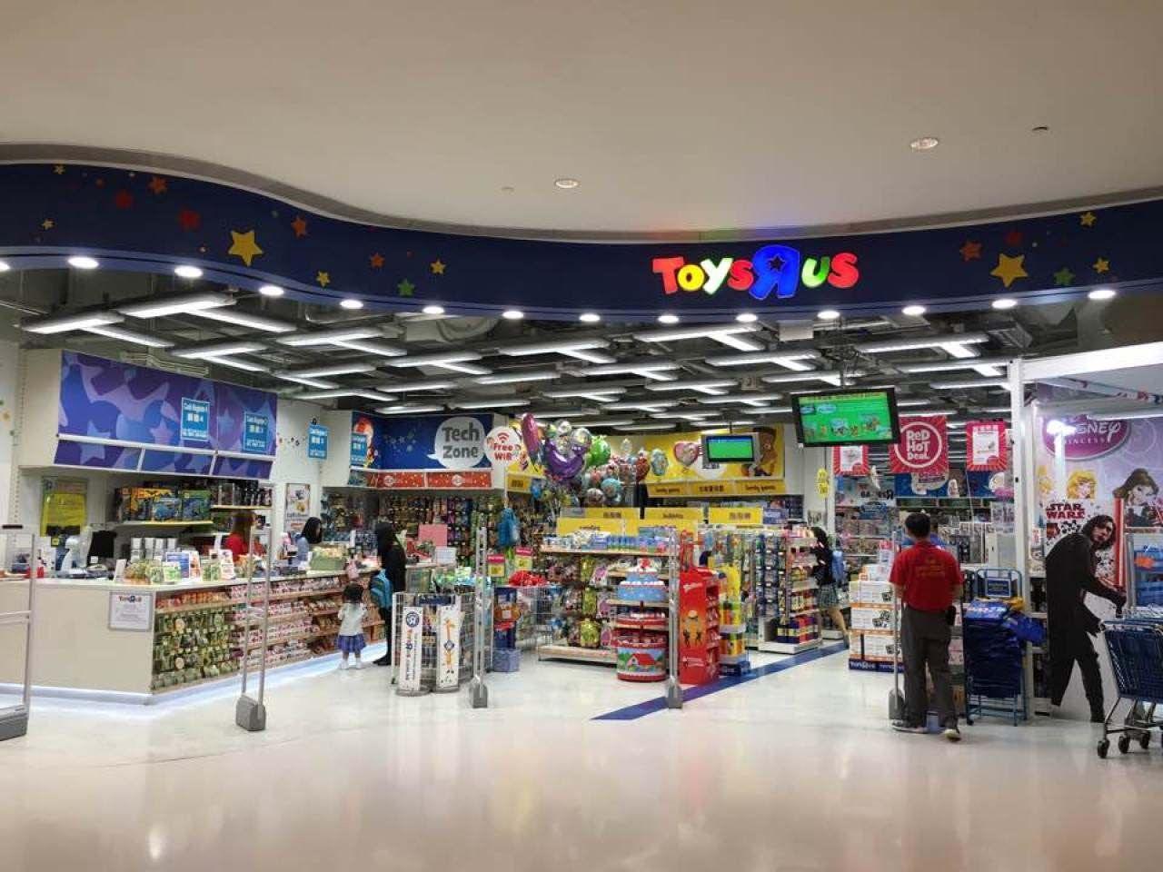 美國玩具反斗城申破產 港供應商偉易達:銷售獲信貸保險保證|香港01|財經快訊