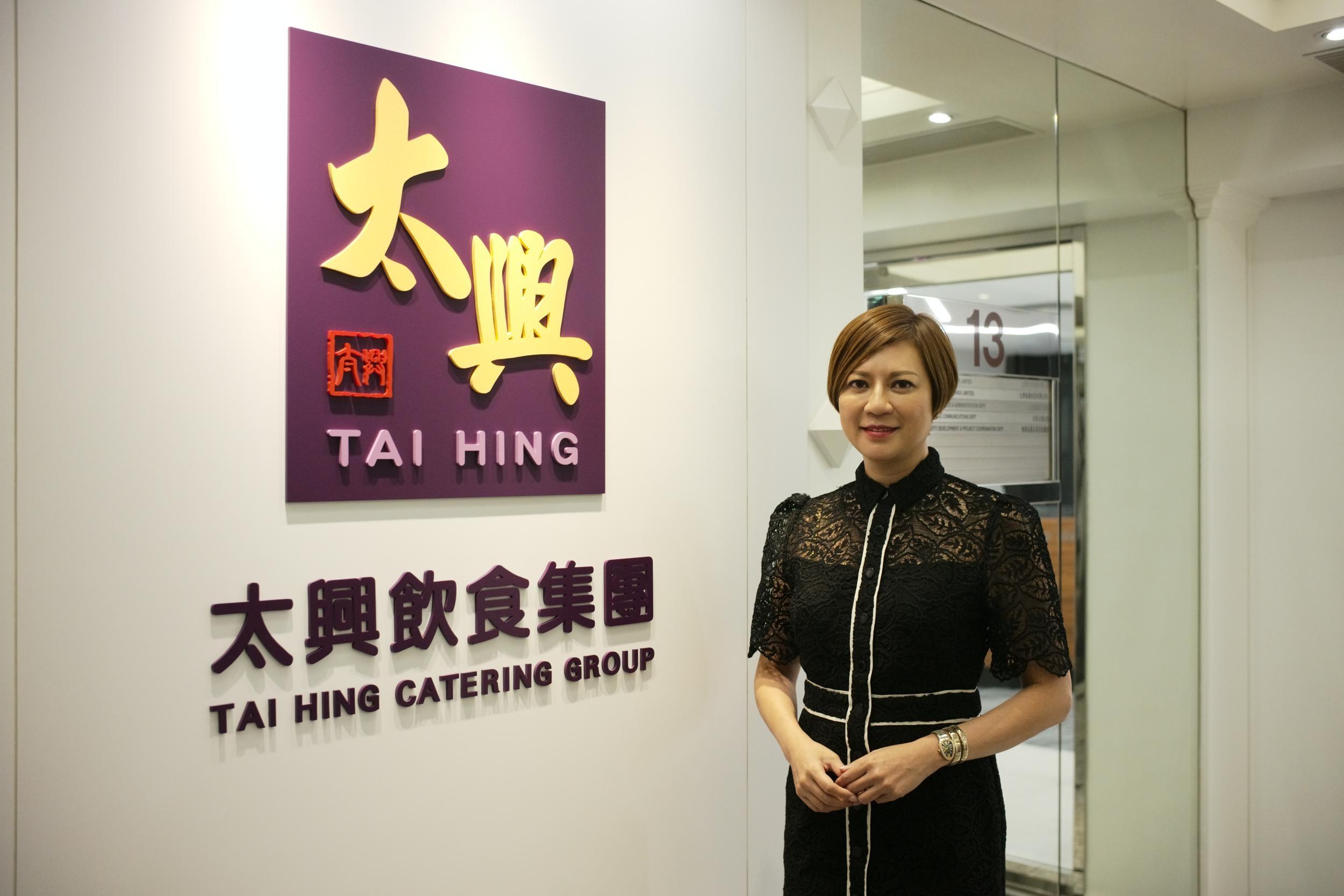太興專訪|多招齊發應對淡市 力谷敏華冰廳成「第二個小太興」|香港01|專題人訪