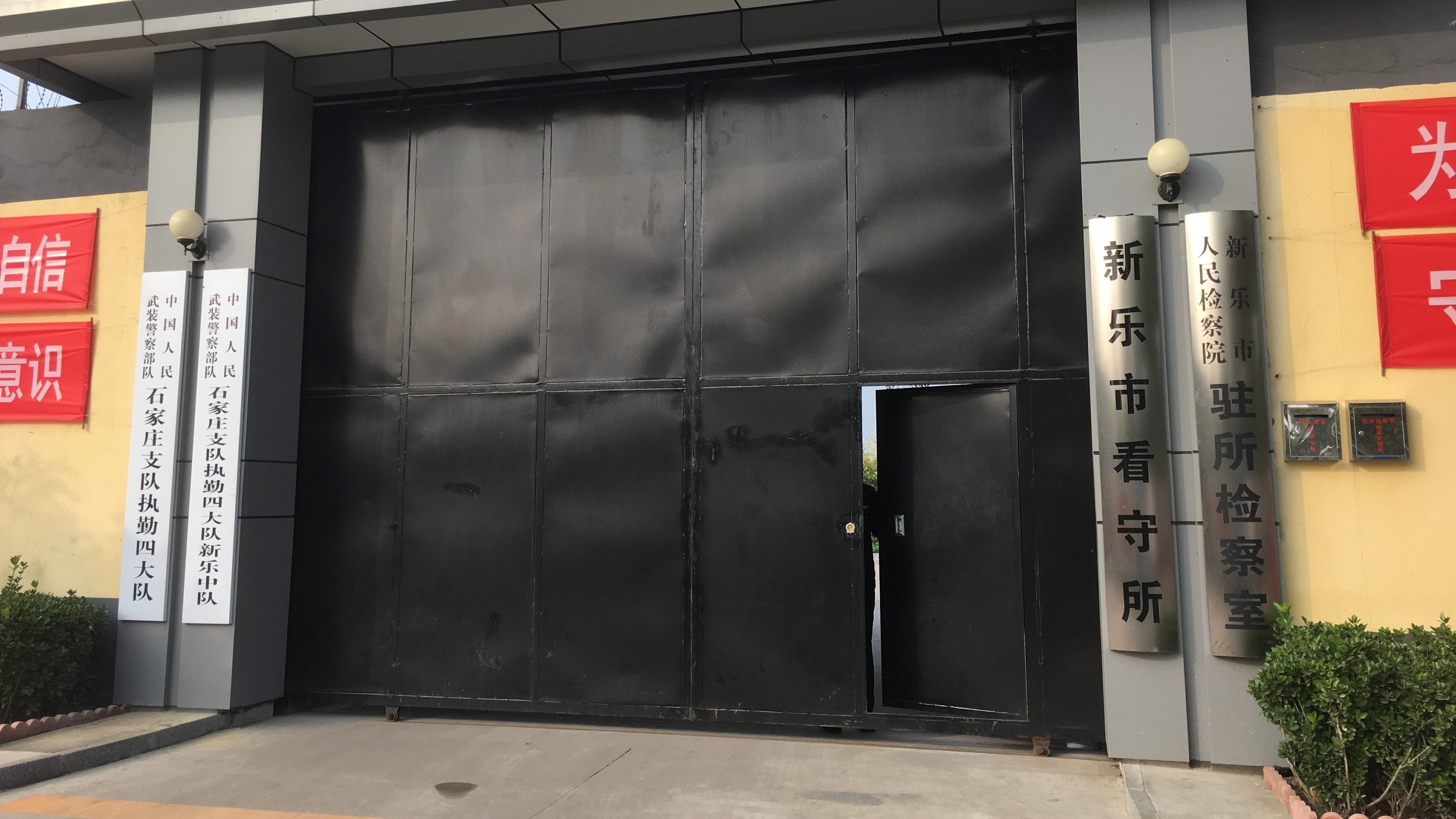 河北男涉危險駕駛罪被捕 羈押期間遭噴辣椒水毆打虐待死亡|香港01|大國小事