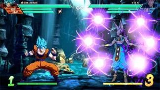 Beerus en Dragon Ball FighterZ