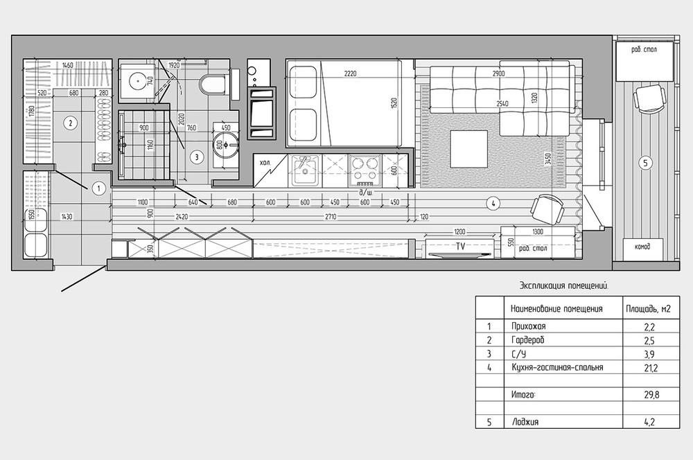2 Apartments Under 30 Square Metre