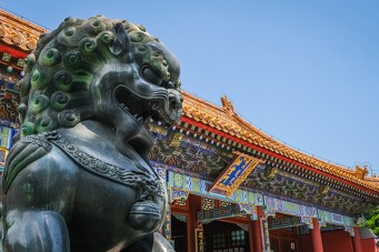 The People's Bank Of China Will Launch Its New Digital Currency In November This Year