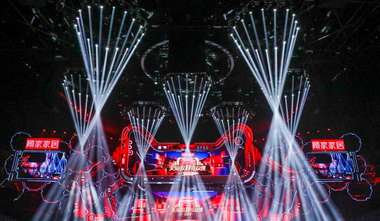 Lights illuminate a stage during the Tmall Double 11 Gala in Shanghai on Monday. Photo: EPA-EFE