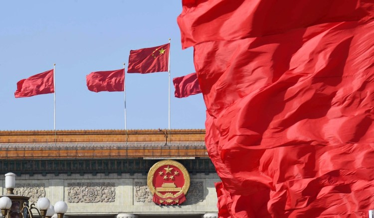 More than 500 blockchain projects have been registered with the Cyberspace Administration of China. Photo: Xinhua