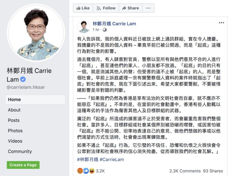 Chief Executive Carrie Lam published a lengthy Facebook post on Sunday in response to the incident. Photo: Facebook
