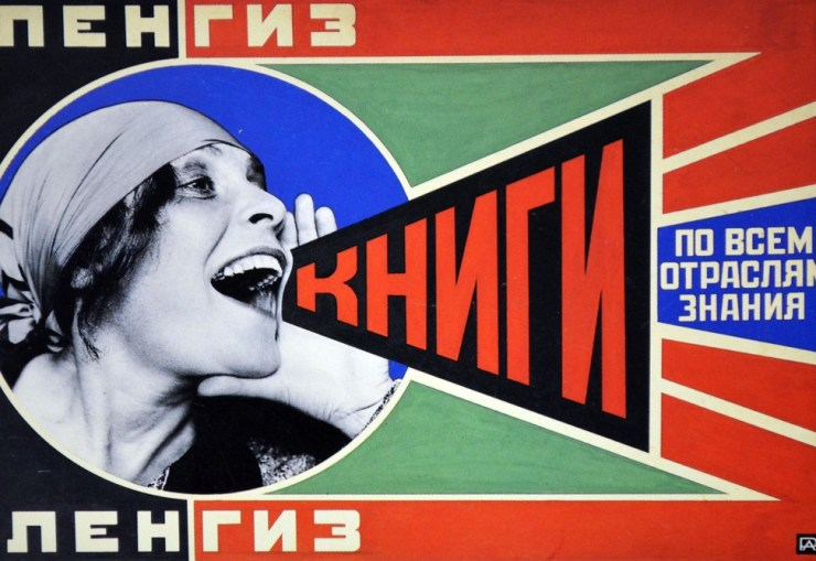 A Soviet communist poster. Photo: Getty Images