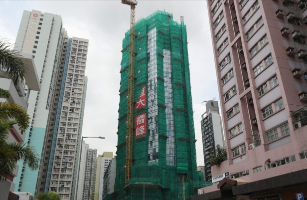 China Evergrande's The Vertex residential project in Cheung Sha Wan pictured in August last year. Photo: Edmond So