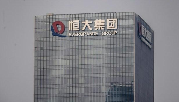 China Evergrande Group's headquarters building in Shenzhen. Photo: EPA-EPE.