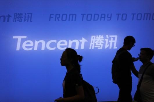 """tencent""的图片搜索结果"