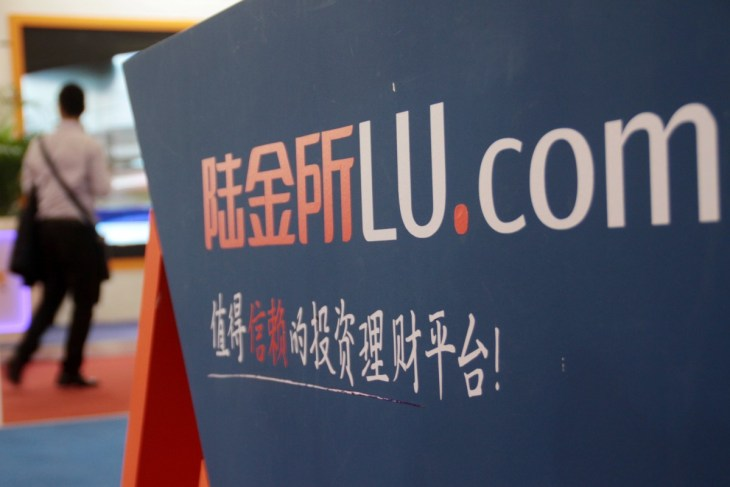 Lufax is one of mainland China's largest online wealth management platforms. Photo: Reuters