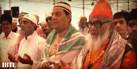 Multi-faith leaders in prayer