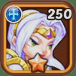 Emily 10 Stars