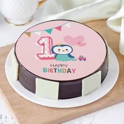 Order First Birthday Cake For Girl Half Kg Online At Best Price Free Delivery Igp Cakes