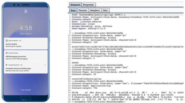Fake system update alerts - Προσοχή στο νέο κακόβουλο λογισμικό στο Android που παρουσιάζεται ως ενημέρωση συστήματος