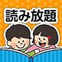 絵本が読み放題!知育アプリPIBO 子供向け読み聞かせ