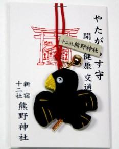新宿十二社熊野神社のやたがらす守