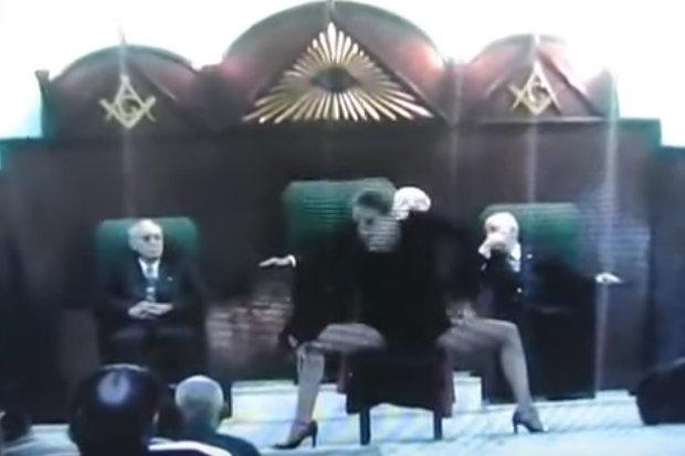 Illuminati End World