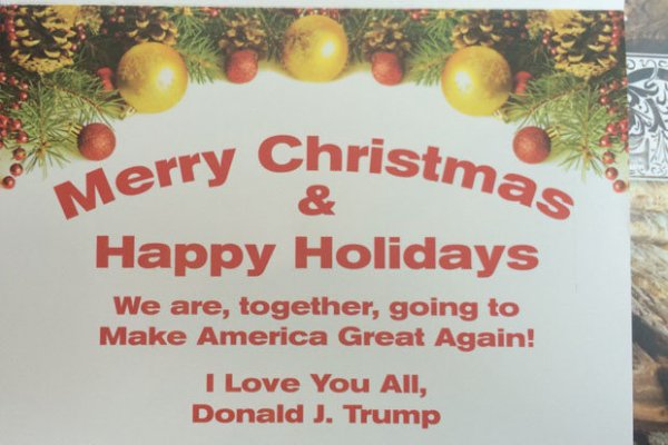Donald Trump's Christmas card