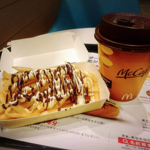 McDonald's is selling chocolate fries in Japan