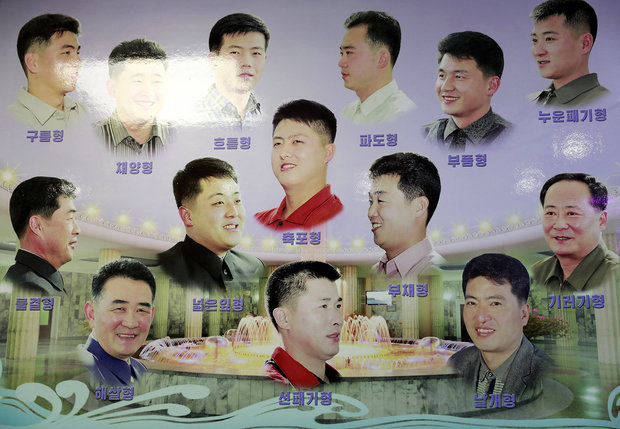 North Koreas Bizarre List Of 15 Hairstyles Approved By