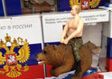 A figurine of Putin riding on a bear which is for sale