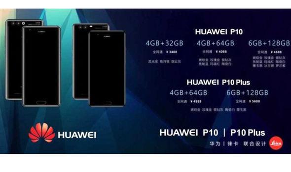 huawei p10 plus leaked advert china