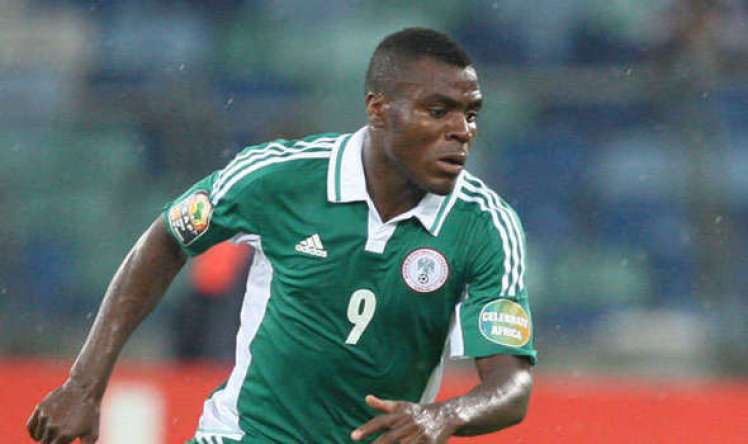 mynaijainfo.com/just-in-emmanuel-emenike-retires-from-nigerias-super-eagles-team