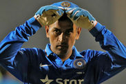 India v England 1st ODI scorecard LIVE Virat Kohli MS Dhoni era