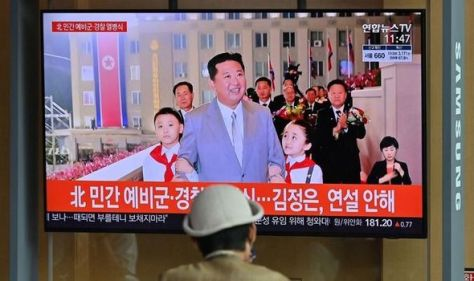 North Korean kids and elderly risk starving, says UN report - 'Grim situation'