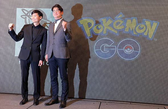 Pokemon Korea executive Lim Jae Bom