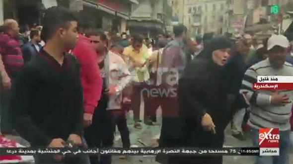 blast in Alexandria