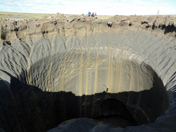 A crater on the Yamal Peninsula