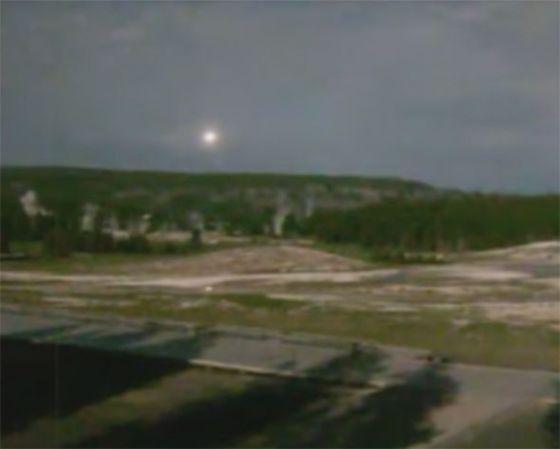 yellowstone ufo